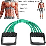 Sunshine Adjustable Multi-function 5 Rubber Tubes Chest Expander Muscle Pulling Exerciser Gym Equipment (Multicolour)