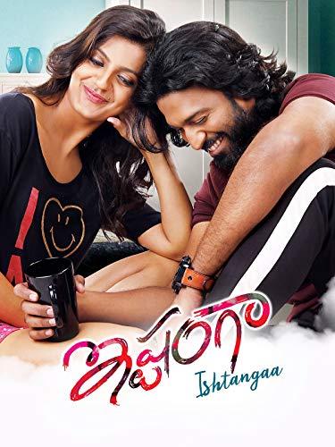 Ishtangaaa (Telugu)
