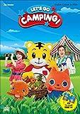 しまじろう LET'S GO CAMPING! 英語コンサート DVD (18夏)