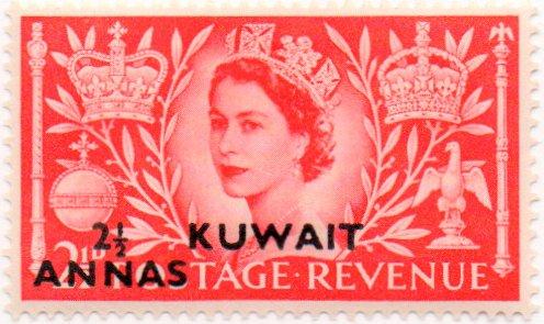 Kuwait Postage Stamp Single 1953 Queen Elizabeth II Coronation Issue 2 1/2 Annas Scott #113