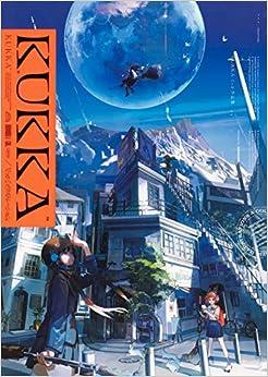 Book's Cover of 【Amazon.co.jp 限定】KUKKA くっか作品集 (特典:特製PC用壁紙&スマホ用壁紙 データ配信) (日本語) 単行本 – 2020/10/31