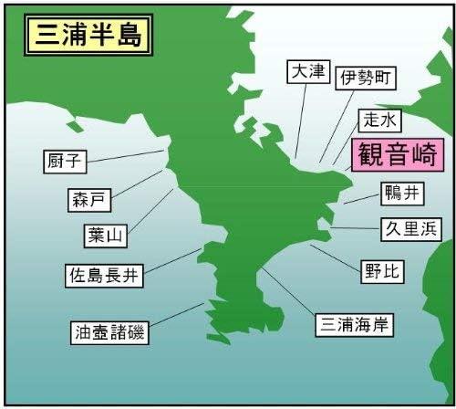 マイ海図 高精細印刷版パウチ加工無し -三浦半島 観音崎 11枚組