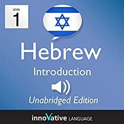 Learn Hebrew - Level 1 Introduction to Hebrew, Volume 1, Lessons 1-25