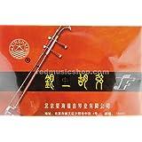 Xinghai Professional Silver Zhonghu Strings, 1 Set