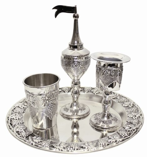 Majestic Giftware HS412 Havdalah Set, Nickel Plated