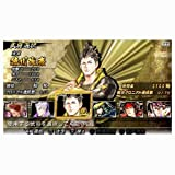 Sengoku Basara: Chronicle Heroes [Japan Import]