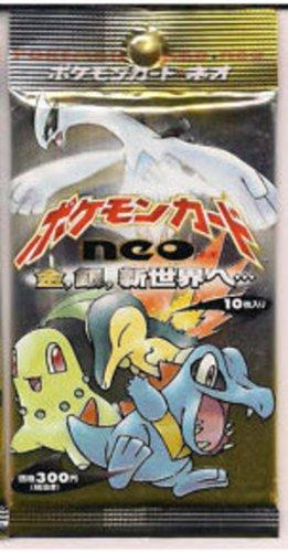 japanese pokemon booster packs - 7
