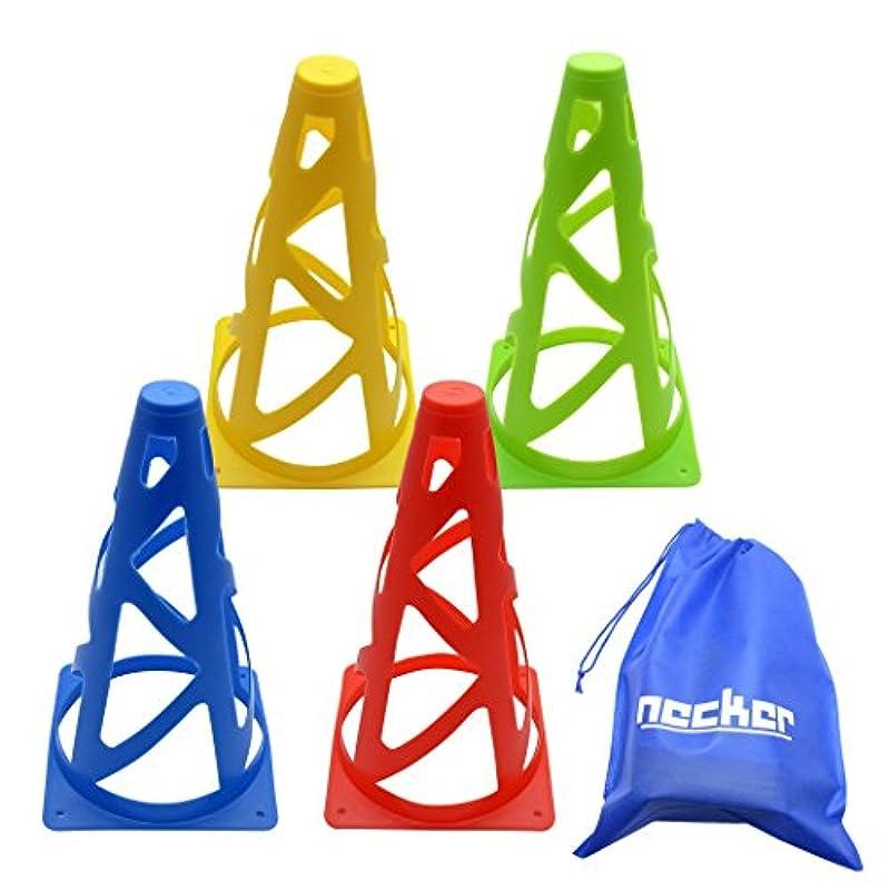 [necker] 마커 콘 표적 폴 파일론(pylon: 장착 대) 풋살 운동회 경량 타입