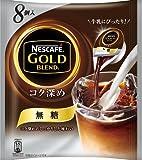 ネスカフェ ゴールドブレンド コク深め ポーション 無糖 8個×24袋