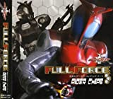 Masked Rider Kabuto-Ending Thema by Masked Rider Kabuto-Ending Thema (2006-04-05)