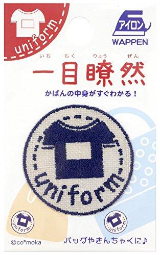いろはism(いろはイズム) 一目瞭然ワッペン uniform JJ301-JJ30の商品画像