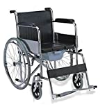 Karma Commode Wheel Chair Rainbow-6