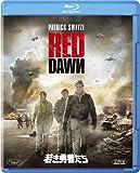 Movie - Red Dawn [Japan BD] MGXJA-15892