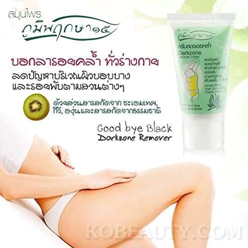 Poompuksa HERBAL Cream Dark Zone Skin Remover Cream Armpit Bikini AHA Aloe Vera 50 Gram. (1 Box)