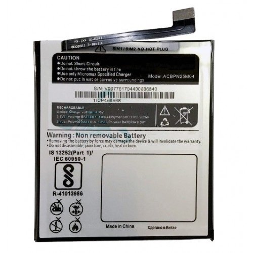 Generic Replacement Internal Battery for Micromax: Amazon in
