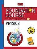 Physics Foundation Course for JEE/NEET/Olympiad/NTSE : Class 10