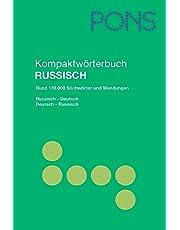 PONS Kompaktwörterbuch Russisch: Russisch-Deutsch/Deutsch-Russisch