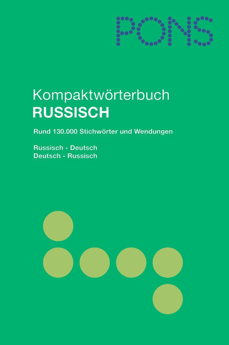 PONS Kompaktwörterbuch Russisch: Russisch-Deutsch/Deutsch-Russisch ...