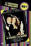 Io Chiara E Lo Scuro by francesco nuti