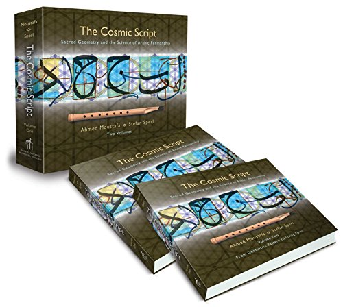 The Cosmic Script: Sacred Geometry and the Science of Arabic Penmanship by Inner Traditions