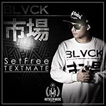 Textmate (feat. Eman the Great)