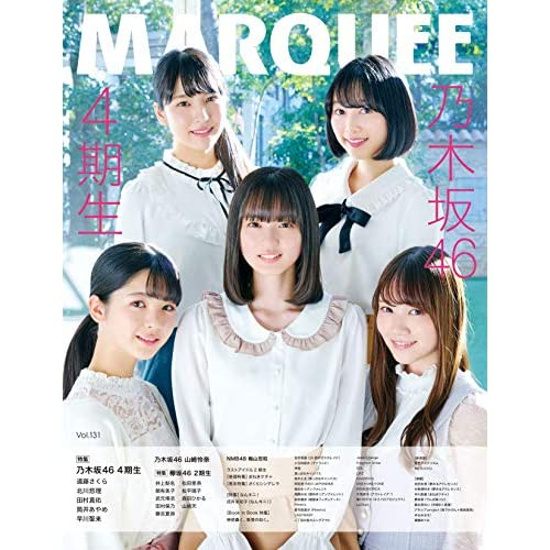 MARQUEE Vol.131 表紙画像