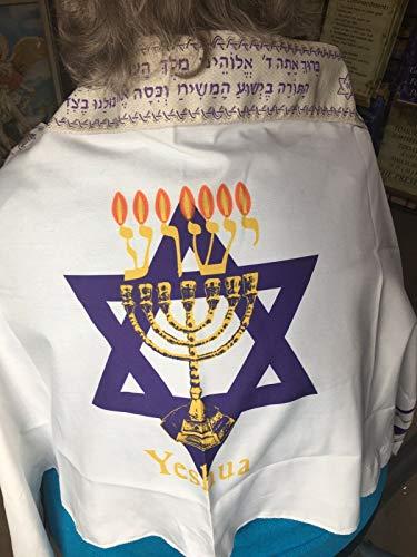 Messianic Yeshua Prayer Shawl Tallit 72 X 22IN Purple with -