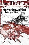 Apocalyptica (Engel)