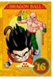 DRAGON BALL #16 [DVD]