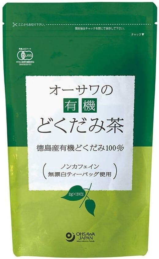 オーサワジャパン オーサワの有機どくだみ茶