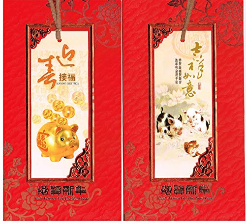 (4 PCS-2019 Chinese New Year Cards -Year of the Boar