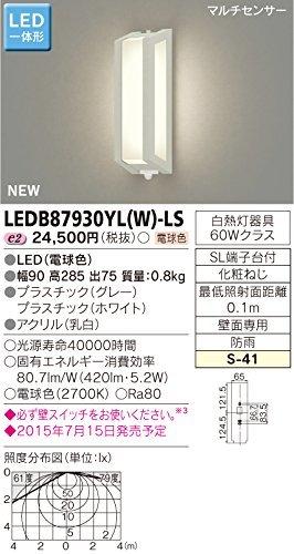 東芝ライテック LEDアウトドアブラケット LED一体形 マルチセンサー付 ホワイト B00ZZ4BTII 11687