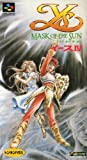 Ys IV: Mask of the Sun (Japanese Import Super Famicom Video Game)
