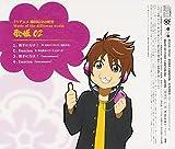 Oda Nobuna No Yabou Character 02