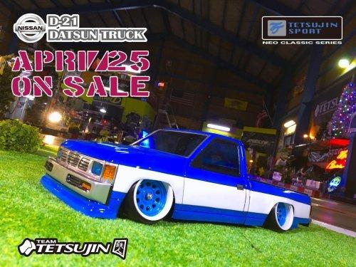 Team-Tetsujin #TT/TT-7705 D21 DATSUN TRUCK (Rc Drift Cars Datsun compare prices)
