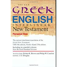 The New Greek-English Interlinear NT