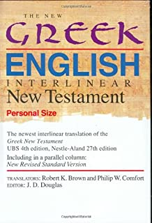 The interlinear bible hebrew greek english english hebrew and the new greek english interlinear new testament personal size fandeluxe Choice Image