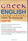 The New Greek%2DEnglish Interlinear New ...