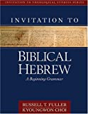 img - for Invitation to Biblical Hebrew: A Beginning Grammar (Invitation to Theological Studies Series) book / textbook / text book