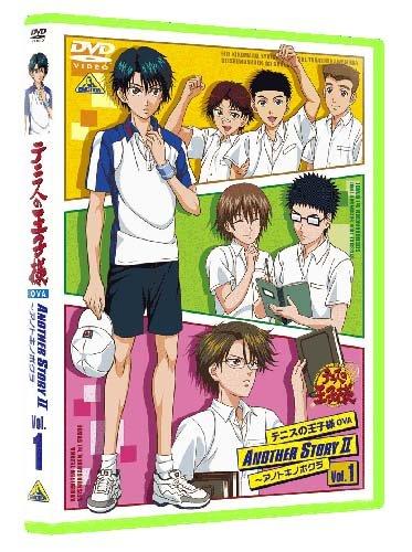 テニスの王子様 OVA ANOTHER STORY II~アノトキノボクラ vol.1