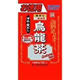 Yamamoto Kanpo Oolong Tea   Diet 5g x 52   Rich in Antioxidants   Removes Harmful Free Radicals   Activate enzymes   A stress-buster   Good for Health Slimming and Weight Loss [Japanese Import]