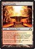 Magic: the Gathering is a collectible card game created by Richard Garfield. In Magic, you play the role of a planeswalker who fights other planeswalkers for glory, knowledge, and conquest. Your deck of cards represents all the weapons in you...