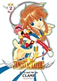 Angelic Layer Omnibus Book Two by CLAMP (4/9/2013)