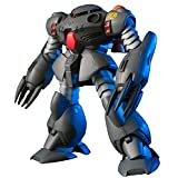 Gundam MSM-07E ZGok-E HGUC 1/144 Scale (japan import)
