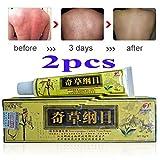 Psoriasis Creams Dermatitis and Eczema Pruritus Psoriasis CEZUBEM Ointment 2pcs/Lot High Quality Chinese Herbal Eczema,