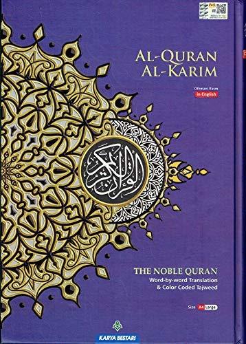 Al-Quran Al-Kareem Maqdis Word-By-Word Translation & Color Coded Tajweed (Arabic-English)