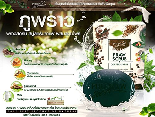 5X Phupraw New Scrub Spa Soap Coffee Detox 110 g. Clean Smooth Soft For Skin