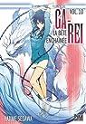 Ga-Rei La bête enchaînée, tome 10 par Segawa