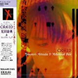 Creid: Xenogears Arrange Version