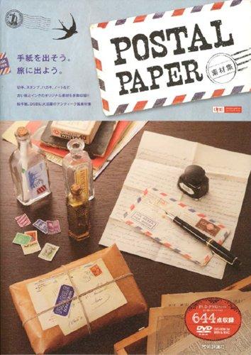 POSTAL PAPER 素材集 (design parts collection)